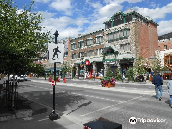Banff Avenue3