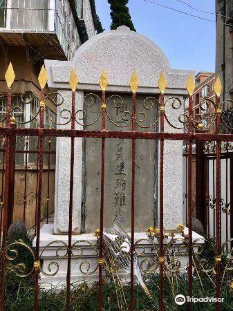 李四光紀念館