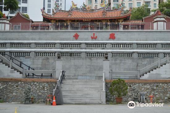 Singapore Hong San See3