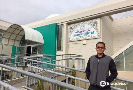 Wellington Masjid
