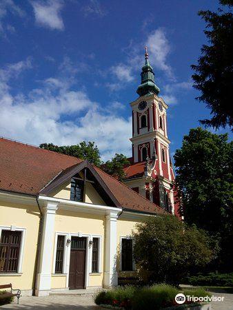 Serbian Orthodox Museum