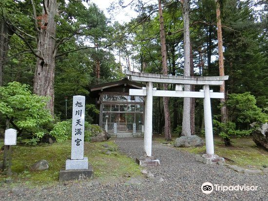 Kamikawa Shrine4
