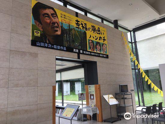 Hokkaido Obihiro Museum Of Art1