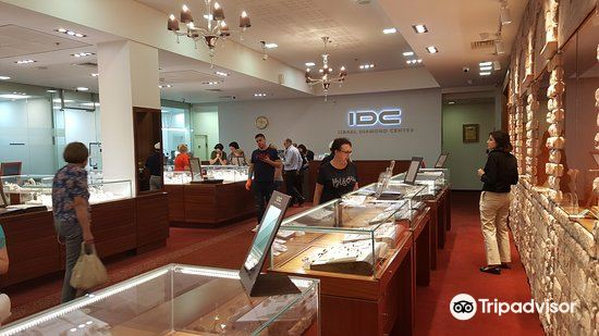 Israel Diamond Centre4
