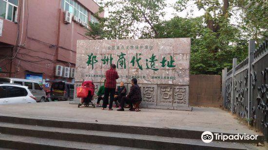 Zhengzhou Dynasty Shang Relic Site3