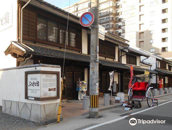 博多町家文化館2