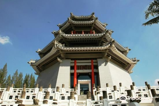 Three Kingdoms Park1