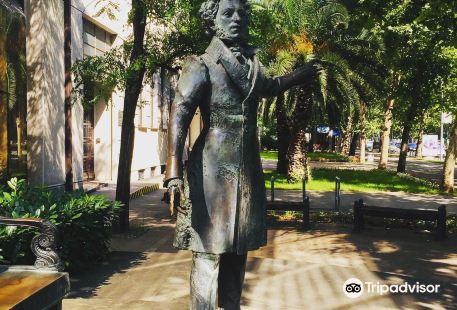 Monument to A.S. Pushkin and N.N. Goncharova