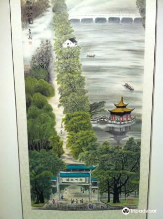 Ngee Ann Cultural Centre3