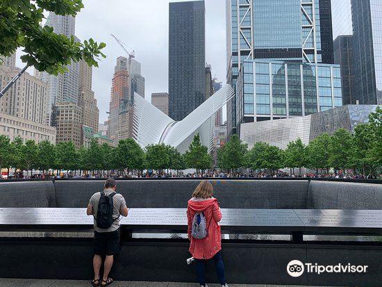 Ground Zero Museum Workshop2