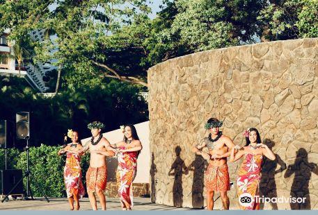 The Grand Luau at Honua'ula