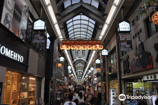 Shinkyogoku Shopping District2