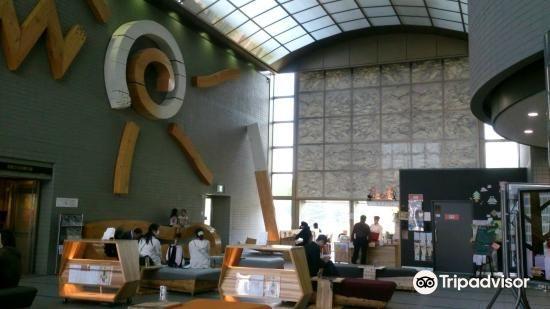 Sapporo Municipal Central Library
