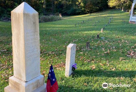 Mansfield Cemetery