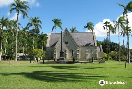 Royal Mausoleum State Monument (Mauna Ala)