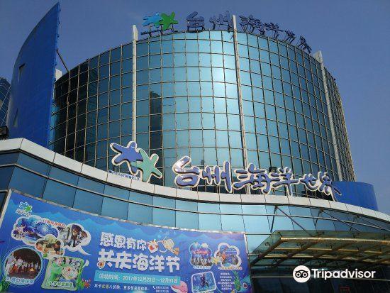 타이저우 해양세계1