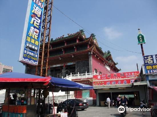 Linshuigong4