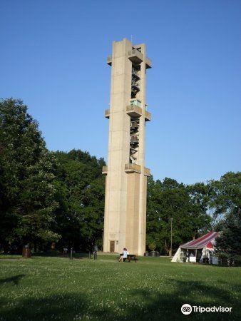 Rees Memorial Carillon2