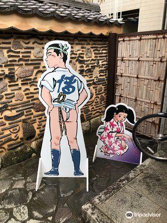 博多町家文化館1
