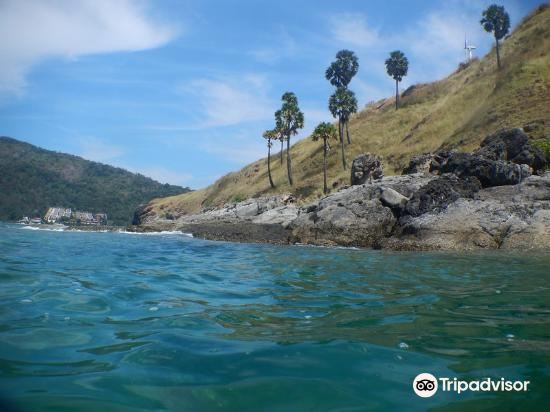 Yanui Beach1