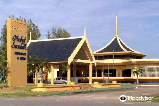 Phuket Seashell Museum3