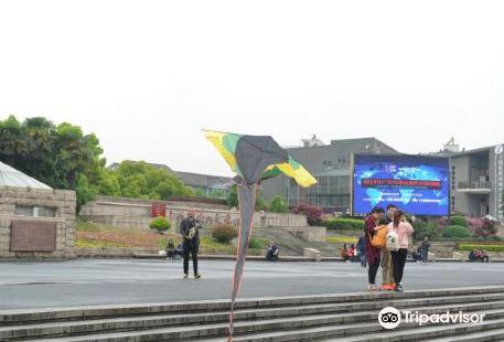Wushan Scenic Area