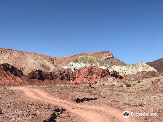Valle Arcoiris4