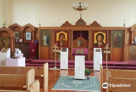 Christ the Saviour Russian Orthodox Church