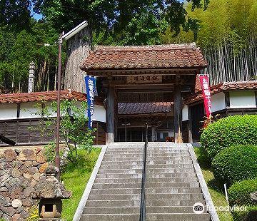 乗光寺庭園(乗光寺)