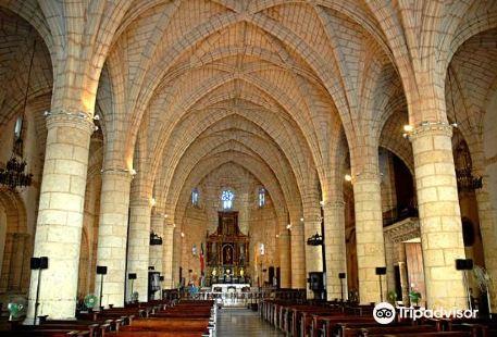 美洲大教堂
