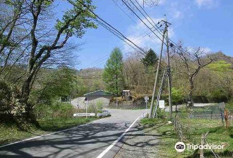 Onuma Round Hiking Trails