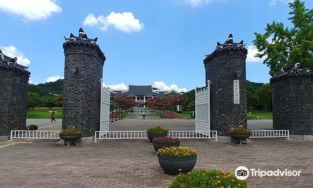 國立光州博物館