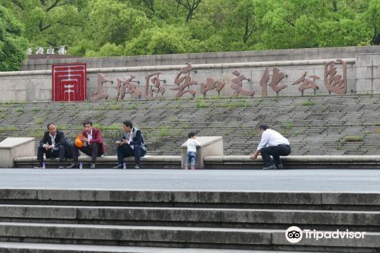 Wushan Scenic Area3