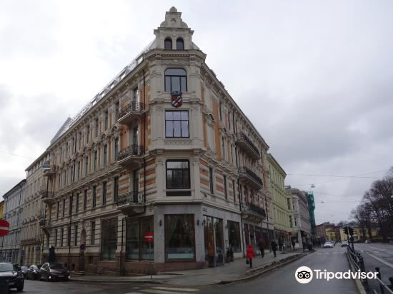 The Ibsen Museum4
