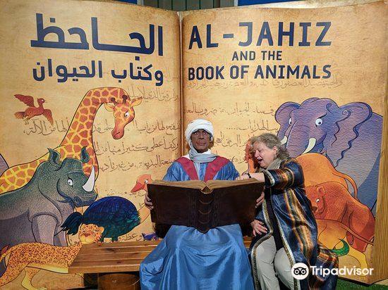 The Jordan Museum4