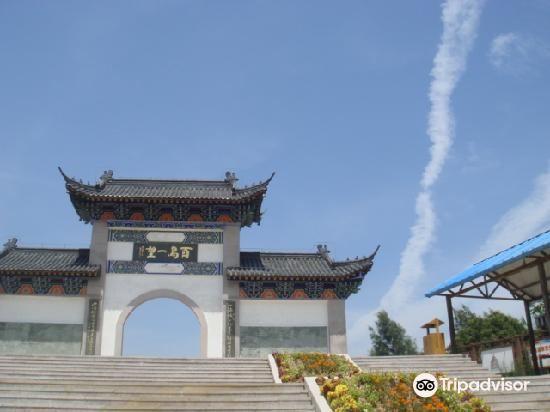 둥터우(동두) 관광지[둥옌당(동안탕)]4