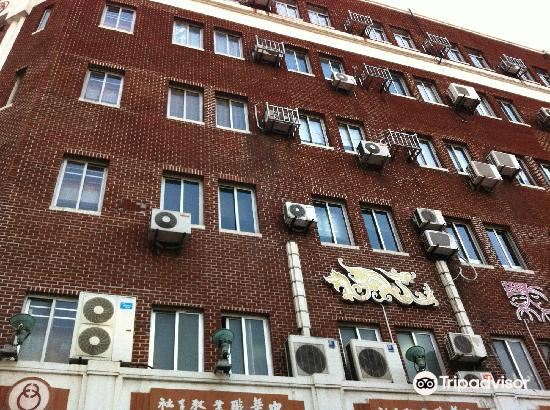 China Vocational Education Society Site