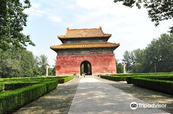Ming Tombs-Tailing Tomb