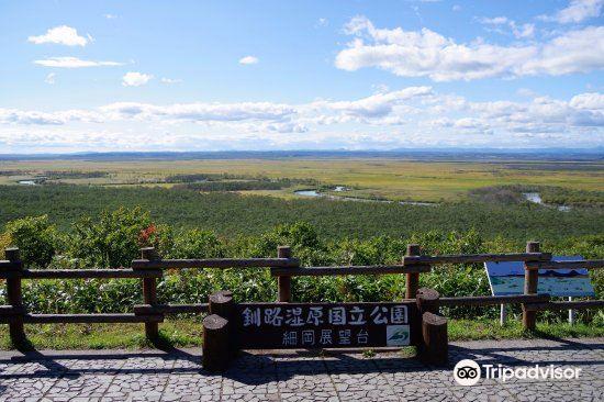 Hosooka Observatory4