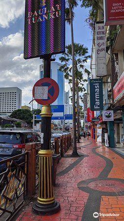 Jalan Wong Ah Fook4