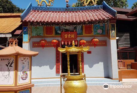 Kun Yam (Goddess of Mercy) Temple