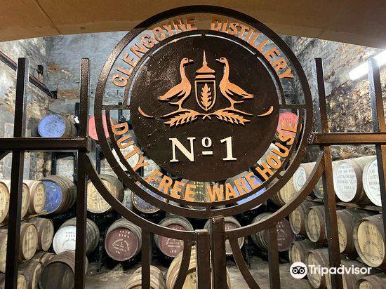 Glengoyne Distillery1