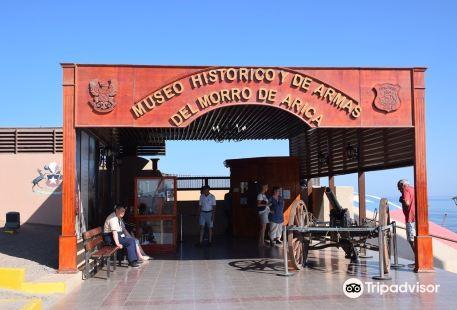 Museo Historico y de Armas