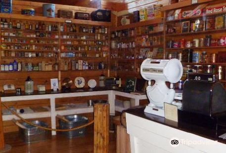 Dalnavert Museum & Visitors' Centre
