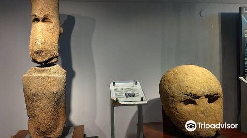 塞巴斯蒂安博物館