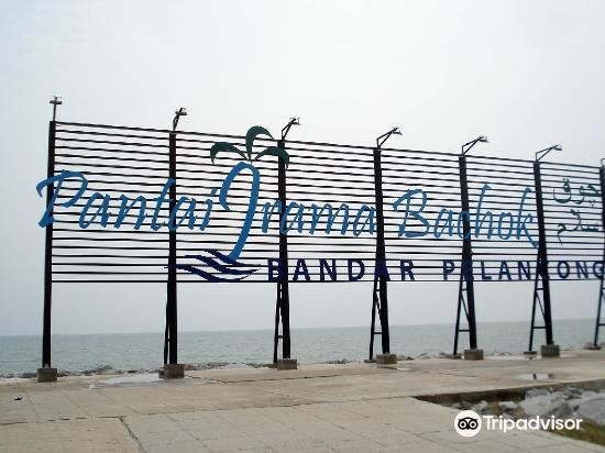Pantai Irama Bachok3