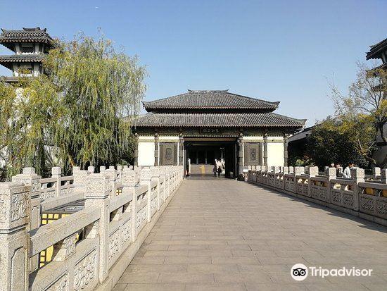 Daijiashan Ruins1