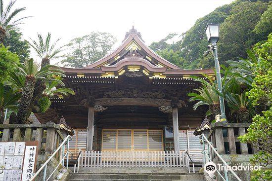 西葉神社2