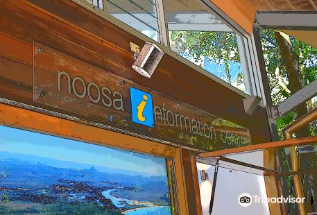 Noosa Visitor Information Centre