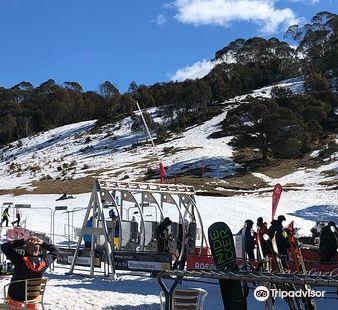 Thredbo Alpine Village